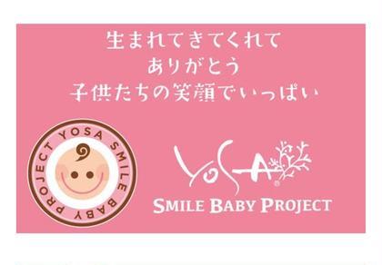 【ミニモ限定】YOSA妊活&マタニティケア 6,000円