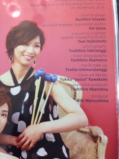 CDジャケット!! OnGG所属・TOSHIOICHIMURAのスタイル