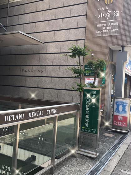 大阪メトロ御堂筋線西田辺駅 2番出口徒歩1分