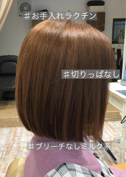 【✨美髪カラー✨】🍀プレミアム髪質改善カラー