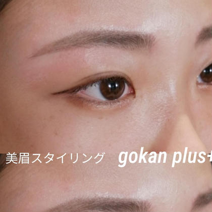 【平日限定価格】美眉スタイリング(ワックス眉毛脱毛)女性👩メンズ👨