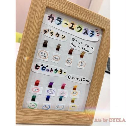 【初回オフ無料】カラーエクステ120本✨(お色味MIX可能✨)