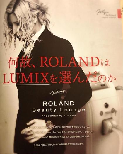 こんにちは!! 最近話題のローランド様はご存知ですかー?❤︎ 現代ホスト界の帝王ROLAND(ローランド)と言われてますが、そのローランド様も東京・新宿三丁目に「ROLAND Beauty Lounge」を2018年にオープンされたみたいで! その脱毛サロンに入っている機械がなんと!! vivi で使用している脱毛機と同じ【ルミクス】なんです!!   あの一流しか選ばないローランド様が選ばれた機械。 なぜだと思います?? もちろん最新の機械で効果が凄いからです!! 従来の脱毛機は毛根のメラニン色素(黒い色)に対し集中的に強い光を当て、毛母細胞や毛乳頭にダメージを与えることで効果を出していました。そのため暗いトーンの肌には使用できず、うぶ毛に効果がない、痛みを伴うといった弱点がありました。従来の脱毛機は毛根のメラニン色素(黒い色)に対し集中的に強い光を当て、毛母細胞や毛乳頭にダメージを与えることで効果を出していました。そのため暗いトーンの肌には使用できず、うぶ毛に効果がない、痛みを伴うといった弱点がありました。『ルミックス』が取り入れているSHR方式は柔らかい光を連続照射し、毛包全体に蓄熱させることで脱毛させ、毛の再生を抑制します。 つまり、痛みをなくし、うぶ毛や日焼け肌にも対応できるようになったのです。  うぶ毛になったけど、最近は効果を実感できず諦めていた貴方! 脱毛初めてで来年の夏までに綺麗にしたい貴方! 脱毛効果を実感したい方はvivi へお越しください❤︎ 責任を持って美のサポートをさせて頂きます! 無料体験とカウンセリングもさせて頂いてますのでお気軽にご連絡ください❤︎ #脱毛デビュー #緑井vivi #グランデュア緑井 #安佐南区エステ #安佐南区オイルリンパ #安佐北区オイルリンパ #SHR #フォトフェイシャル #ローランド #ニキビ肌  #シミ #シワ #たるみ #浮腫み  #小顔 #脱毛エステティックサロンvivi  #広島 #安佐南区脱毛 #安佐北区脱毛  #フェイシャル #緑井エステ #お顔脱毛 #VIO脱毛 #全身脱毛 #無料体験実施中 #お客様のメッセージ #乾燥肌 #広島  #お鼻の黒ずみ #毛穴の黒ずみ