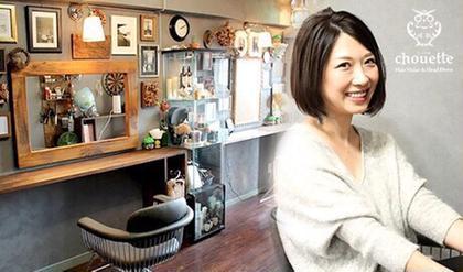 Hair Make & Head Dress  chouette所属・chouetteシュエットのスタイル