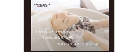 【 minimo・平日限定  】 🎉特別企画キャンペーン 🎉アロマオイルを使った極上スパ+毛先のトリートメント❤️