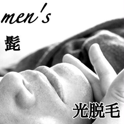 《男性光脱毛》ひげ(鼻下・頬・顎・顎下)+保湿