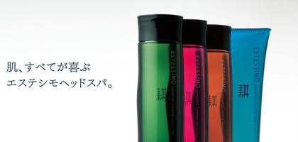 RelumREY所属・森岡優のスタイル