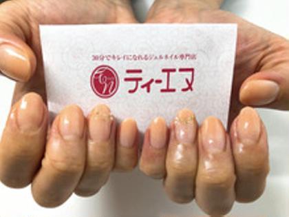定額4212円☆ ティーエヌ神保町店所属・荒井 汐音のフォト