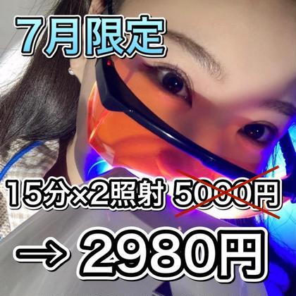 7月15日〜7月31日🏝特別キャンペーン🌈15分×2照射5000円→2980円🌟ホワイトニング🦷