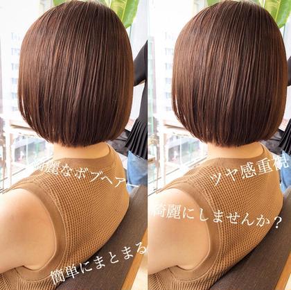 【🔴ブローで伸ばす柔らか縮毛矯正+オリジナルデザインカット🔴】アイロンを使わないダメージの低い高級な縮毛矯正です✨