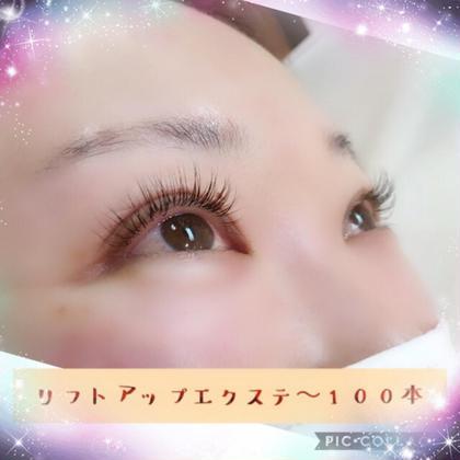 アイサロンラソ千舟店所属・石田美香のフォト