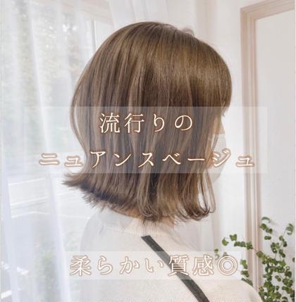 🧡土日クーポン🧡【お洒落カラー&枝毛cutでツルツル美髪へ✨✨】要望にあったヘアカラーにさせて頂きます☺️