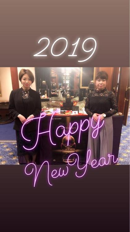 2019年 あけましておめでとうございます✨ 本年もどうぞよろしくお願い申し上げます( ˘꒳˘)✨  私たちと一緒に楽しくお仕事したい方大大大募集中です💕