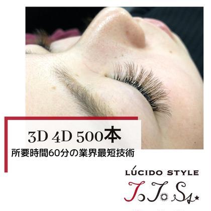 ⭐️ふわふわボリュームラッシュ⭐️オールブラウン300本D.J.C7〜12ミリ