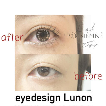 parisienne lash lift