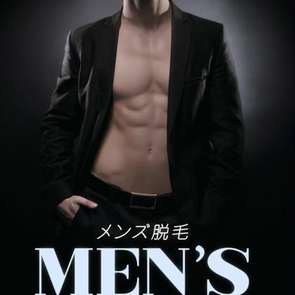 メンズ全身脱毛6480円💆♂️ 脱毛専門サロンRuby所属・トータルサロンruby✳︎脱毛専門のフォト
