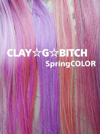 【エクステ】原色ストレートインナーカラー+エクステカット+トリートメント巻き髪ヘアセット #アオハル
