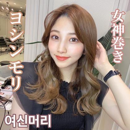 🉐【平日限定】ミニモNo.1韓国ヘアスタイル美容師の前髪カット➕ヨシンモリ巻き