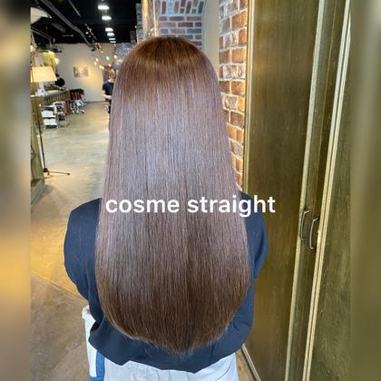 【2回目まで使える】ボリュームダウンストレート&艶髪トリートメント