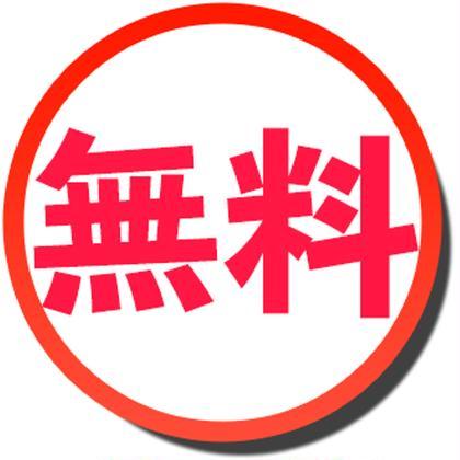 tierra所属・田中陽平のスタイル