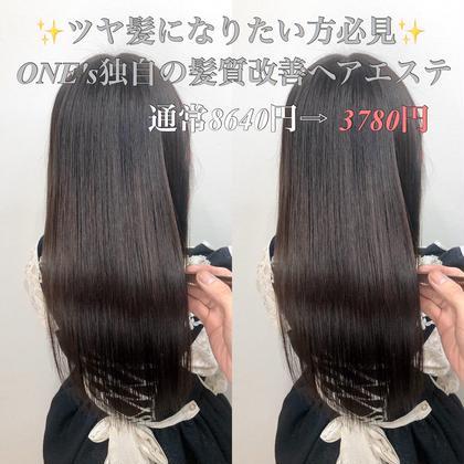 💛【ご新規様限定】♡クイック髪質改善ヘアエステ➕ダメージ分解シャンプー♡特別割引💛