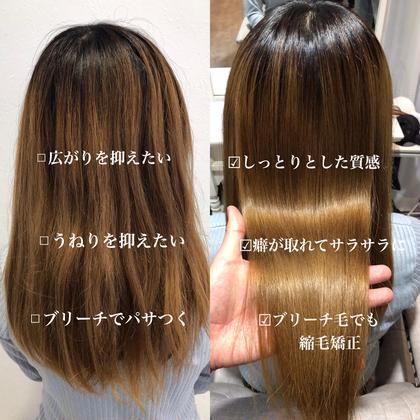 💛🌈本物の髪質改善縮毛矯正➕カット➕ダメージ分解シャンプー 🌈💛✂️