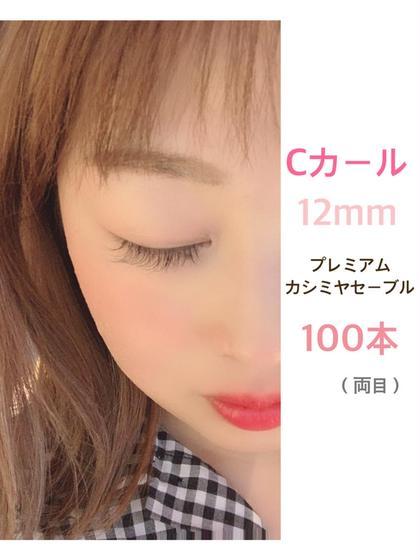 manis of hair 郡山店所属・伊藤ほの香のフォト