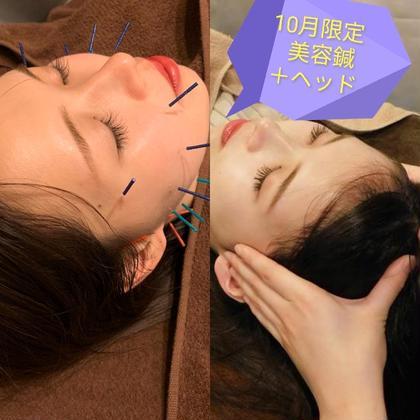 らむ鍼灸院所属のRAM NOGUCHIのエステ・リラクカタログ