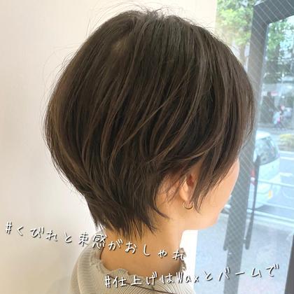 ✂️前髪カット+4stepトリートメント✂️
