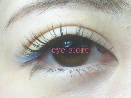カール:Dカール、目尻カラー部分のみCカール 長さ:目頭11mm、全体12mm 太さ:0.15mm  ⭐️部分カラー⭐️ スモーキーカラーMIX CHARME(eye store)所属・いしばしちえのフォト