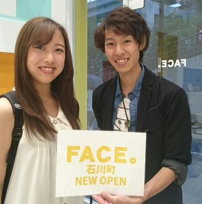 FACE。石川町所属・三田佑一のスタイル
