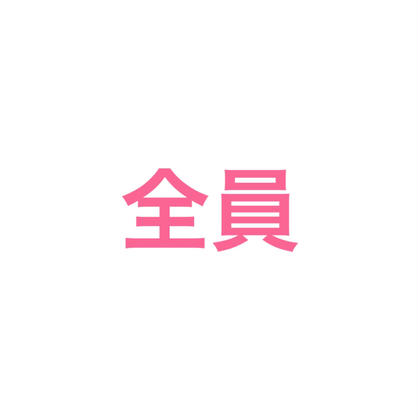 💞平日限定💞頭皮マッサージ付き炭酸ヘッドスパ🌿1500円🌿
