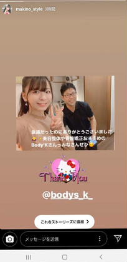 タレントの牧野凪紗さんからおすすめいただきました! 美容整体院Body's K所属・美容整体院Body's Kのフォト