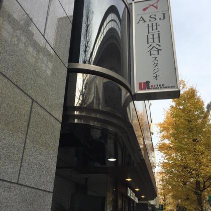世田谷スタジオの看板が見えましたら、その左奥にシャルムイシクラビルの入り口があります! アイラッシュサロン リュネット所属・具志堅ヒサミのフォト