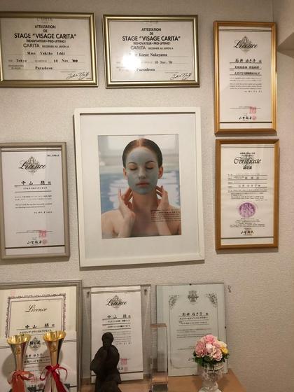 ヤマノでの数々の資格の取得とフランス、スイスなどの技術も取得してます。またコンテストでも優勝してシンガポールにも行ってきました。 山野愛子どろんこ美容クレスティサロン新城店所属・石井ゆき子のフォト