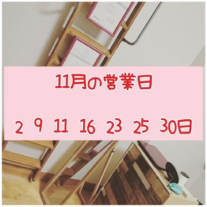 Replaces 足利店所属・ストウタカコのフォト