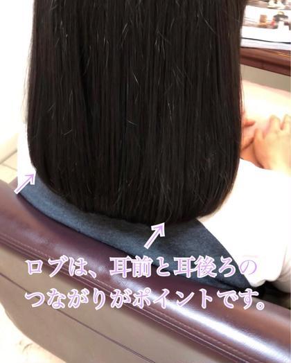 その他 カラー キッズ セミロング パーマ ヘアアレンジ メンズ 髪を伸ばしたいときのための、肩に当たってもハネない、まとまりロングボブ。
