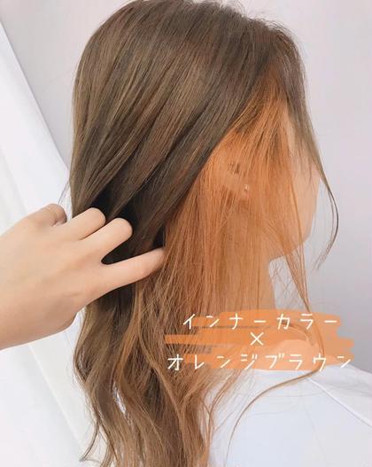 ❤️毛先カット&外国人風インナーカラー&クイックトリートメント¥9020