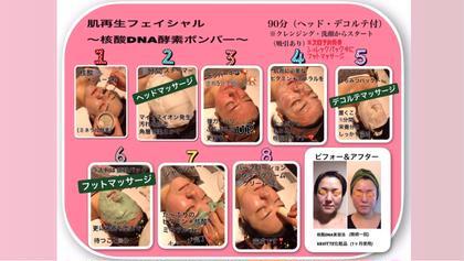 TotalBeautyLounge花香所属・MATSUOERIのスタイル