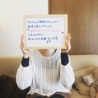 嬉しいコメント📝ありがとうございます😊 estheticsalonkitta所属・橘田円香のフォト