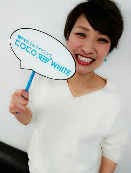 お洒落で可愛い女の子はもうみんな始めてる! 歯のセルフホワイトニング\(^o^)/!! COCOWHITE所属・河野麻由子のスタイル