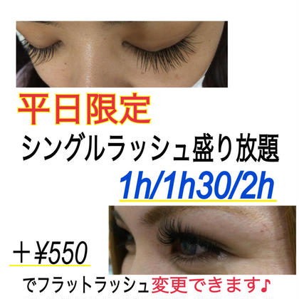 EyelashBLUE-アイラッシュブルー所属のEyelashBLUEのマツエクデザイン