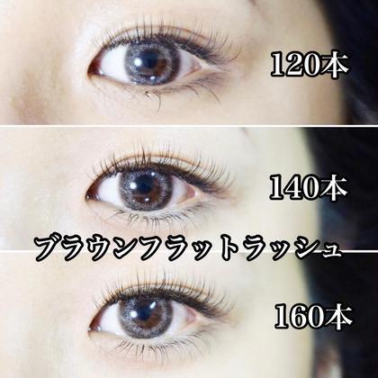🦋minimo限定🦋(オフ無料)ブラウンフラットラッシュ100本