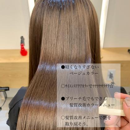 💝04/17.18限定♡髪質改善カラー🌹±cut💇🏼♀️サラサラツヤツヤに✨地域最安値で😍🥇