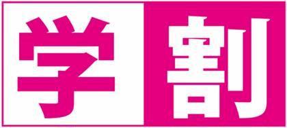 【学割U24】 (小顔・美容矯正・リンパケア・痩身)TSUKUBA小顔所属・石塚美紅のフォト