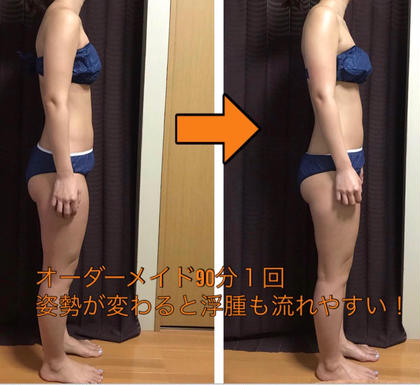 オーダーメイド90分なら1回で姿勢も整い、リンパの流れも改善し痩せ体質に! warmth所属・warmthオーナーHarunaのフォト