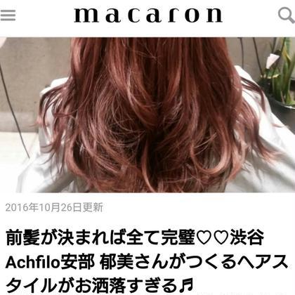 カラー ショート セミロング ヘアアレンジ ミディアム ロング 美容情報サイト『マカロン』で特集していただきました(^^)