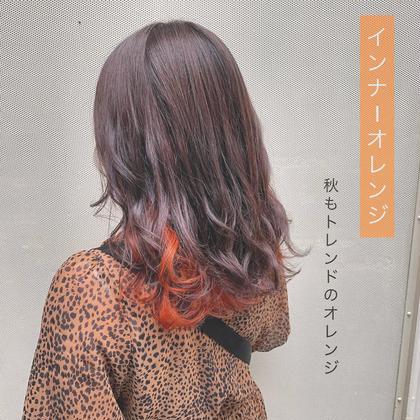 🌈お洒落インナーカラー🌈(ブリーチ込み) &髪質改善グロスアップトリートメント