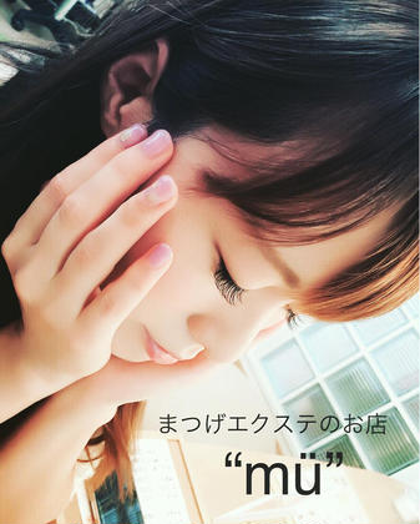 逆まつげの方はSCカールがオススメ✩ mu eyelash【ミュー】所属・n.kanaのフォト