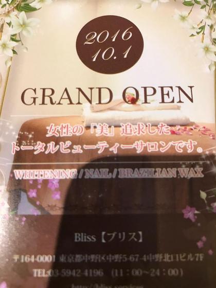 オープンしたてです☺︎ bliss所属・吉田ゆなのフォト